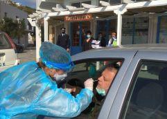 ΑΝΑΚΟΙΝΩΣΗ: Ξεκινούν από το Σαββάτο Rapid Tests στο Δήμο Παγγαίου