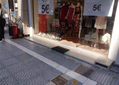ΕΜΠΟΡΙΚΟΣ ΣΥΛΛΟΓΟΣ ΚΑΒΑΛΑΣ: Για ποια καταστήματα ισχύει η αλλαγή ωραρίου