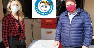 Κοινωνική προσφορά του ΤΕΕ Αν. Μακεδονίας στο «Χαμόγελο του Παιδιού»