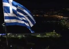 """ΔΗΜΟΣ ΚΑΒΑΛΑΣ: Με τα χρώματα της ελληνικής σημαίας """"ντύθηκαν"""" οι συνοικίες της Καβάλας"""