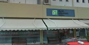 ΔΗΜΟΣ ΚΑΒΑΛΑΣ: Λόγω κορονοϊού αναστολή λειτουργίας του ΚΕΠ της Δημοτικής Αγοράς Καβάλας