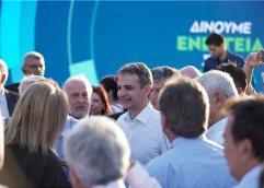 Ξάνθη: Την έναρξη των εργασιών ανάπτυξης δικτύου που θα συνδέσει με φυσικό αέριο 6 πόλεις της Ανατολικής Μακεδονίας και Θράκης κήρυξε ο πρωθυπουργός Κυριάκος Μητσοτάκης