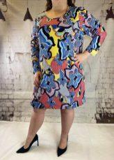 robe multicolor grande taille