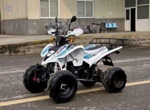 Quad 50cc Homologué Yamaha quad raptor 125 pas cher quad homologu route 50cc rue du quad quad