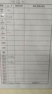 工業用除濕機(5噸) - 旭晟冷氣有限公司