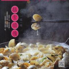 Kitchen Magazines Aid Coffee 贝太厨房杂志订阅 学术之家 贝太厨房杂志社