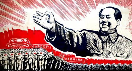 Image result for кинеска револуција