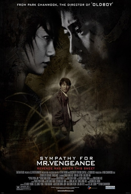 高清電影《我要復仇》下載_夕陽小站新版