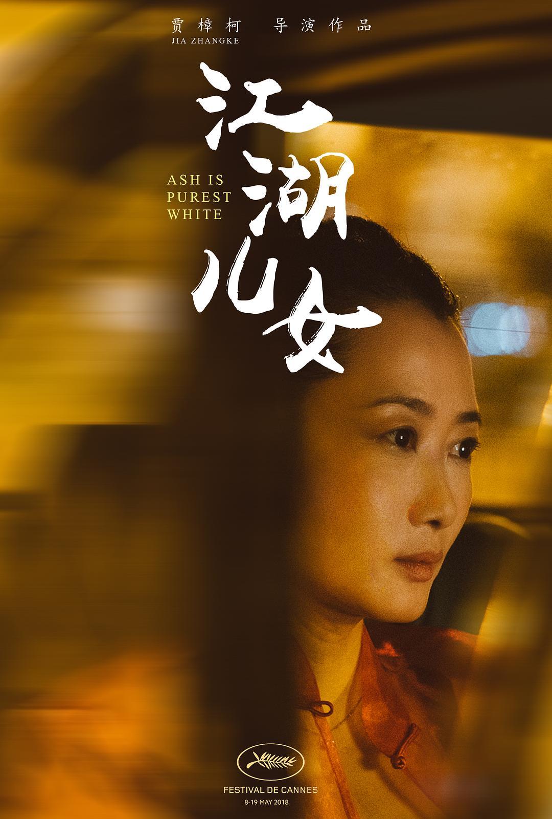 2018評分最高的愛情片_百度網盤資源_夕陽小站新版