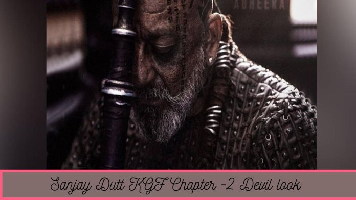 Latest mage of KGF chapter-2 , Trailer, Movie, and songs of KGF-2