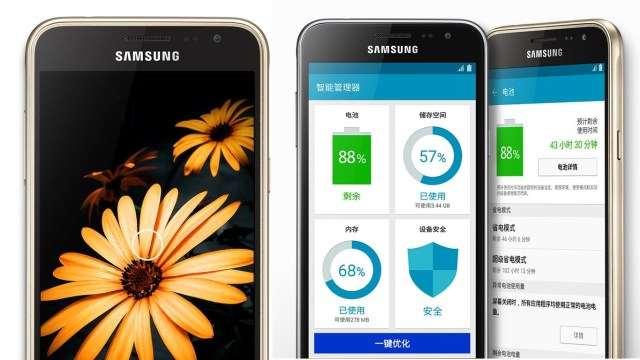 Galaxy-J3-specs-features