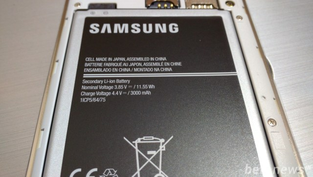 Galaxy On7 battery