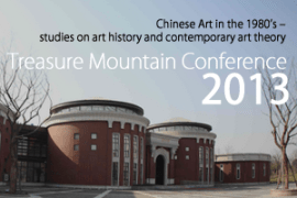 Treasure Mountain Conference on Contemporary Art