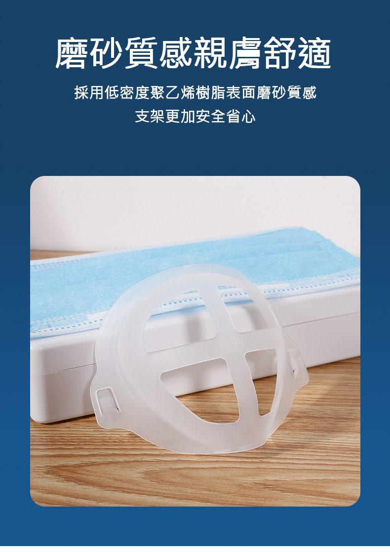 口罩內托支架 普通口罩秒變N95 不貼鼻嘴佩戴舒適 可重複使用 - Y5 HK