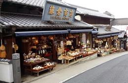 Yaacov Apelbaum - Narita Village Shop
