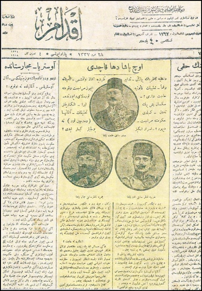 Ikdam Newspaper