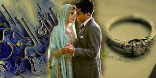 Amal for Love , Wealth, Job