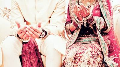 Quranic Ayat For Love Marriage In Hindi