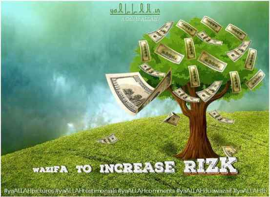 Wazifa-for-Rizq-in-English-Sustenance,Dua for Sustenance, Financial Support, Maintenance-#yaALLfAHpictures
