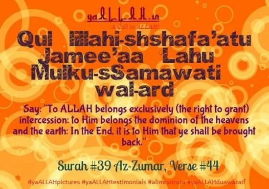 Surah-Az-zumar-ayat-44-#yaALLAHpictures