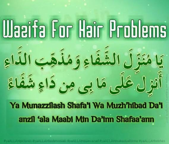 wazifa-for-long-hair-Ya Munazzilash Shafai Wa Muzhhibadh Dai anzil ala Maabhi Min Dainn Shafaa-ann-yaALLAH