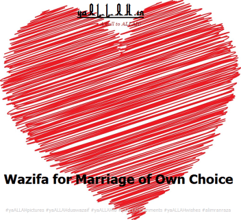 Wazifa for Marriage of Own Choice in english hindi urdu