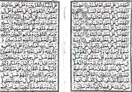 Durood-e-Akbar-12
