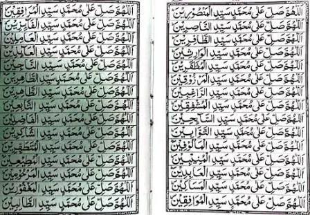 Durood-e-Akbar-4