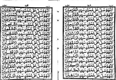 Durood-e-Akbar-8