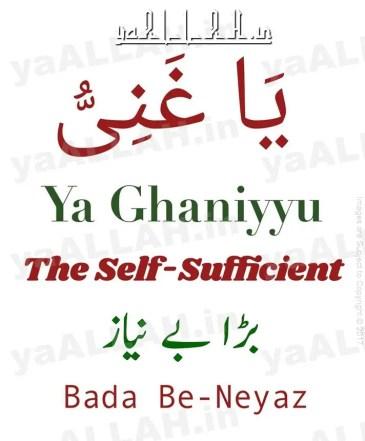 ya Ghaniyyu-Al Ghani-the self sufficient