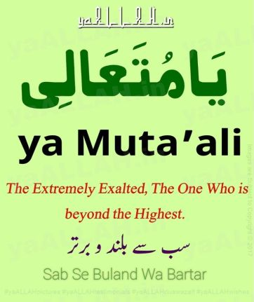 Al-ya-Mutaali-ALLAH-name-the supreme-betarteeb ayyam ka rohani ilaj-beqayda-yaALLAH