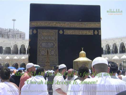 Wazifa for Hajj Umrah