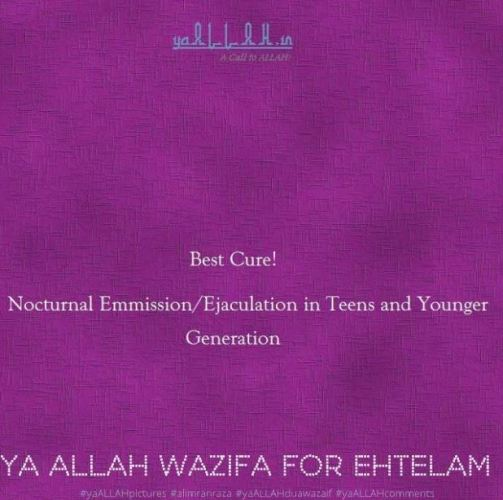 Nocturnal Discharge in Islam-yaALLAH.in