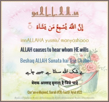 Surah Fatir Ayat 22-innallaha-yusmiu-man-yashao-wazifa-benefits-make-someone-obey-you-yaALLAH