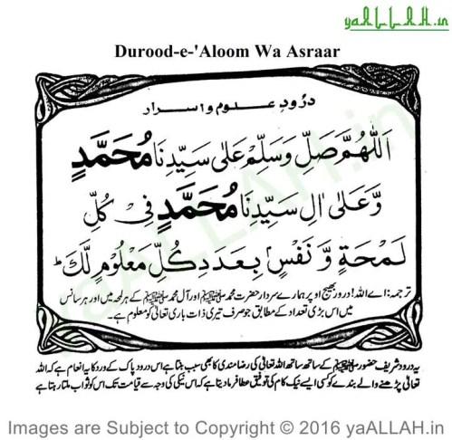 durood-e-aloom-asrar-291116