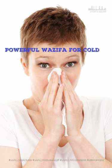 wazifa for cold & fever