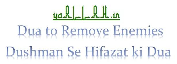 Dua to Remove Enemies