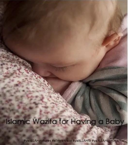 Islamic Wazifa for Having a Baby-yaALLAH.in