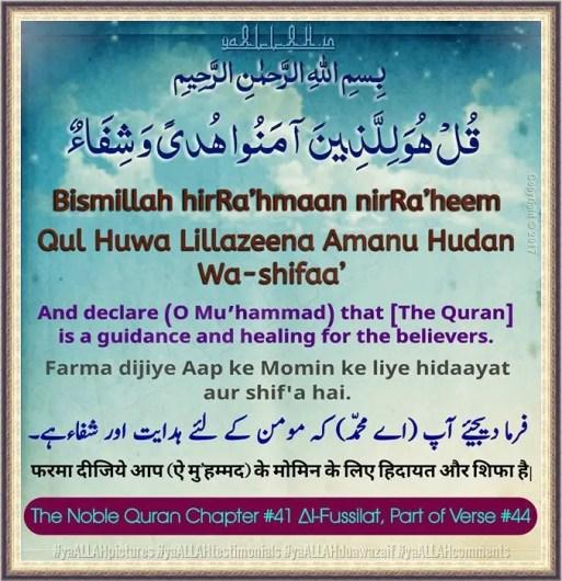 Balo ko lamba or ghana karne ki dua-baal lambay karne ka wazifa in urdu