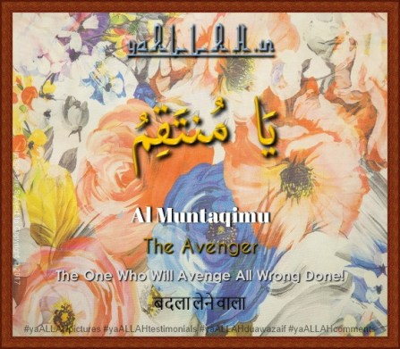 ya-Muntaqimu-meaning-urdu-arabic-ALLAH-names-Asma-ul-Husna-The-avenger