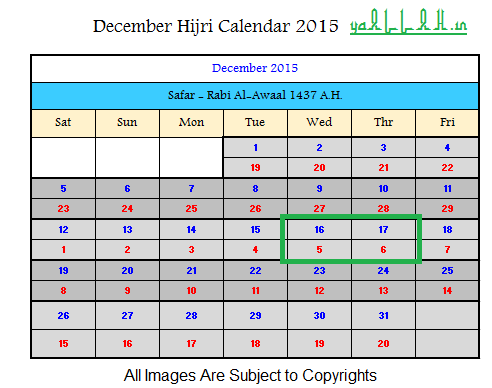 December Hijri Calendar 2015