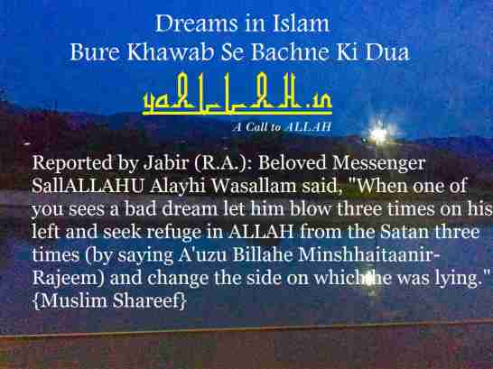 Dreams in Islam-Bure Khawab Se Bachne Ki Dua-yaALLAH.in