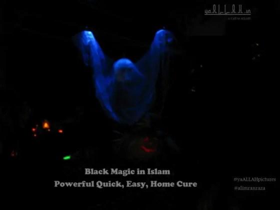 Black Magic in Islam-yaALLAH.in