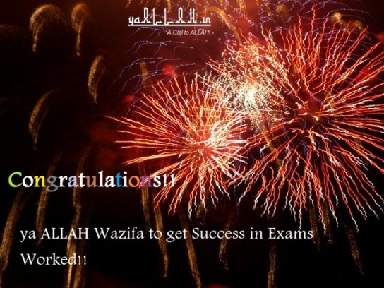 Islamic Prayer for Exams Success, ya ALLAH Wazifa Worked- yaALLAH.in