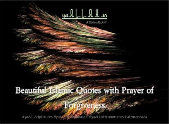 Beautiful Islamic Quotes With Prayer of Forgiveness-yaALLAH.in