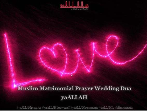 Muslim-Matrimonial-Prayer-Wedding-Dua-yaALLAH