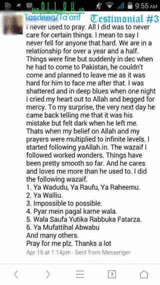 #yaALLAHtestimonials-3-Several-Wazaif-#yaALLAHpictures