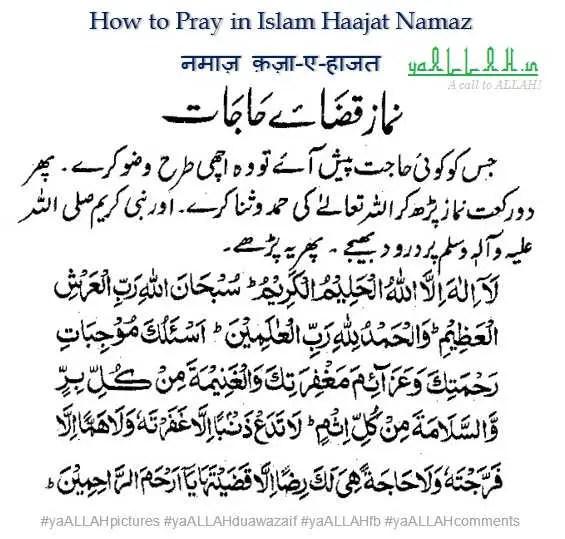 Surah in english pdf ki namaz