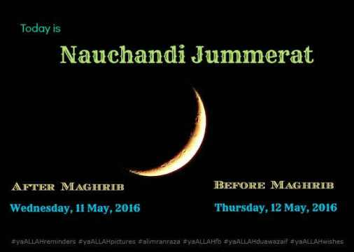 What-is-Nauchandi-Jummerat-in-Islam-#yaALLAHpictures
