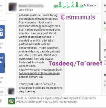 Islamic Wazifa for Irregular Periods Mahwari ka Ilaj Testimonials